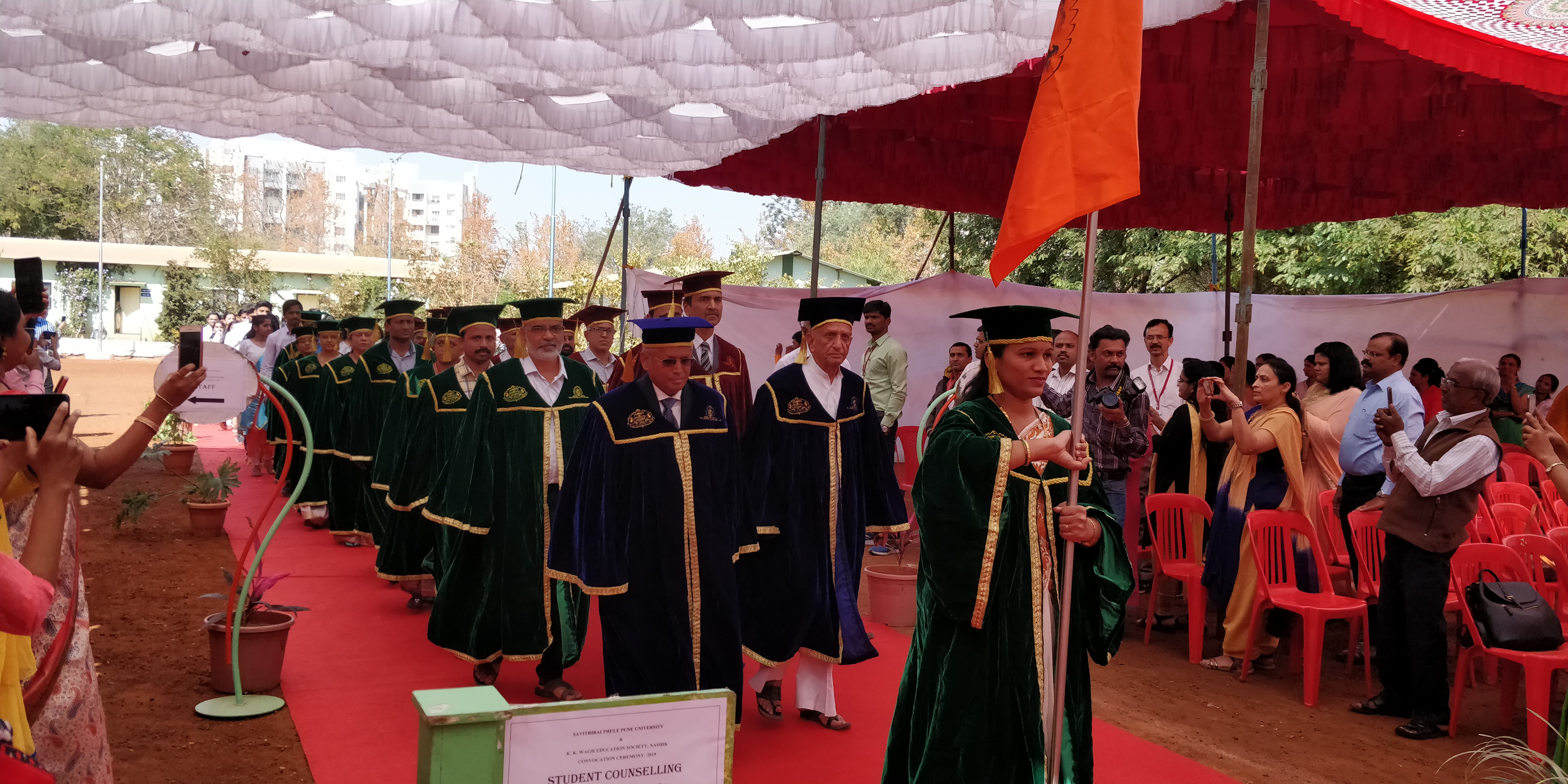 Convocation Ceremony 2018-2019