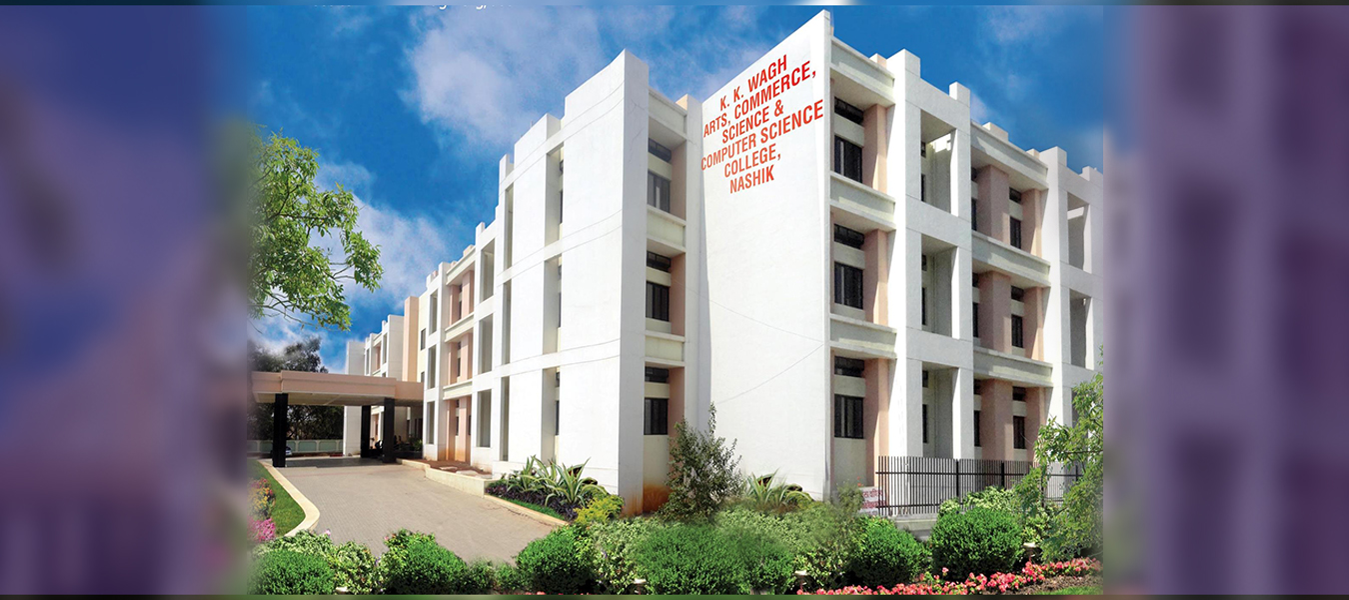 K. K. Wagh Arts, Commerce, Science And Computer Science College, Saraswati Nagar, Nashik